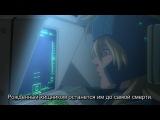 Стальная тревога! Новый рейд / Full Metal Panic! - 3 сезон 11 серия (Субтитры)